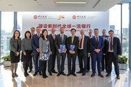Driving international collaboration in China's construction sector